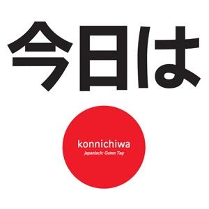 konichwa Japonia - niezwykły i tajemniczy kraj kwitnącej wiśni twoje centrum informacji na temat japonii: kultura, historia, recenzje książek, ciekawostki.